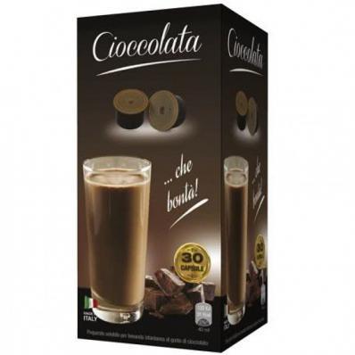 Squesito Шоколад