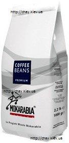 Кофе зерновой Mokarabia Beans Premium